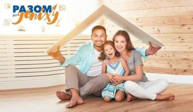 Збільшено статутний капітал Держмолодьжитла – буде нове житло для українців